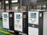 标准型模温机油温机水温机冷水机