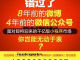 郑州小程序制作公司 微信app开发 小程序开发 八度网络