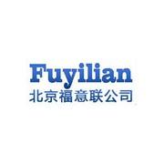 北京市福意电器有限公司的形象照片