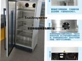 色谱试剂室温或30℃以下展示柜