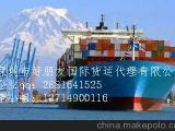 美国/英国/德国/日本/加拿大FBA海运快递一条龙服务