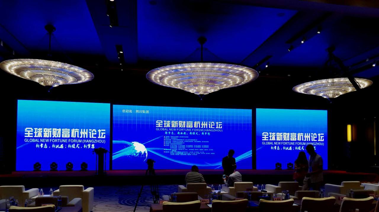 杭州led大屏,高清的显示屏会议屏租赁p3屏