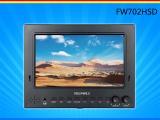 视瑞特 ST-702HSD 带SDI接口7寸监视器 摄影