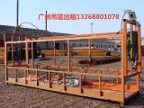 广州电动吊篮出租,高空装玻璃,高空维修工具