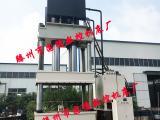 厂家爆款供应2000吨玻璃钢化粪池模压油压机