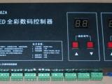 CT-8192-8CH CT-SD768X8ZA全彩控制器