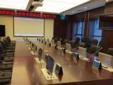 西安航天广电无纸化会议 高端无纸化会议 智能无纸化会议
