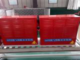 AFE气溶胶自动灭火装置采购来京东智联消防商城