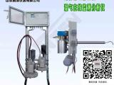 杜拉革D-R 820F湿烟气粉尘仪/超低排放烟尘仪