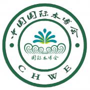 北京志威国际展览有限公司的形象照片