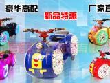 庙会游乐玩具车,新款高配儿童双人电动摩托车