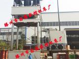 供应1500吨封头拉伸液压机 金属成型压力机
