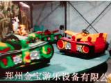 新款儿童游乐设备 铁甲大战 安全耐用 投资理财好选择