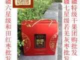 深圳市正宗红枣多少钱一斤 新鲜红枣六星特级袋装