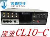 CLIO-C蓝牙耳机曲线测试仪