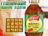 绿源井冈 原香菜籽油5L纯菜籽油物理压榨食用粮油香菜油