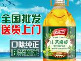 绿源井冈 山茶橄榄调和油5L 物理压榨家用食用油一级粮油