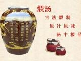 台州瓦罐汤培训中心 正宗瓦罐汤 名师培训 台州香滋恋美食