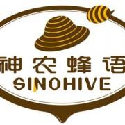 湖北神农蜂语生物产业有限公司的形象照片
