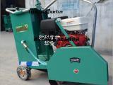 直销手推式内燃路面切割机水冷式马路切割机
