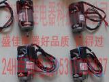 ZYJ220-55-201 永磁直流电动机