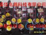 5SA.522.027/B分闸电磁铁DC220V