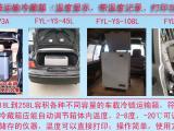 军用大型炊事车立式车载冰箱
