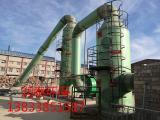 垃圾炉专用脱硫塔@玻璃钢脱硫除尘器@玻璃钢脱硫塔厂家