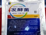 生物菌发酵剂