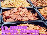 菏泽在哪可以学卤肉的正宗做法五香牛肉配方培训多少钱