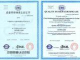 牙膏牙刷企业咨询iso9001体系认证