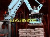 工业机器人码垛机机械手码垛自动码垛机生产厂商