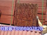 水泥砖托板单价