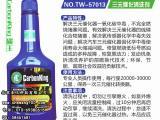 喷油嘴清洗剂批发 北京车王科技有限公司