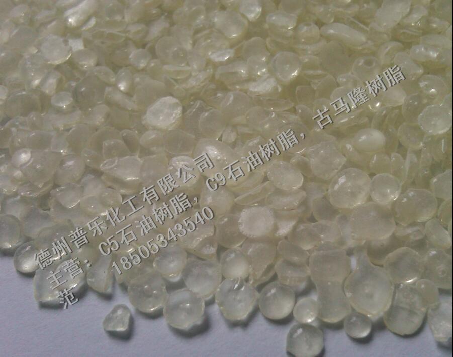 C5C9共聚石油树脂热熔胶专用增粘树脂