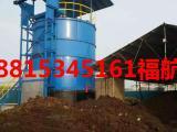 粪便处理设备立式发酵机发酵罐山东福航厂家