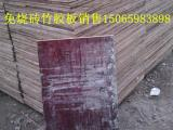 出售水泥砖托板