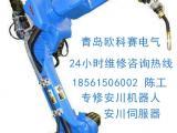 安川机器人伺服器变频器维修