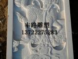 石雕浮雕壁画 汉白玉立体人物文化墙
