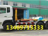 25吨拉臂式垃圾车:25吨拉臂车箱体长6米