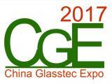 2017中国(广州)国际玻璃门窗幕墙展览会