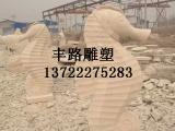 石雕动物价格 雕刻小动物厂家