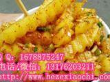 菏泽教狼牙土豆做法炸薯条技术培训特色油炸小吃配方