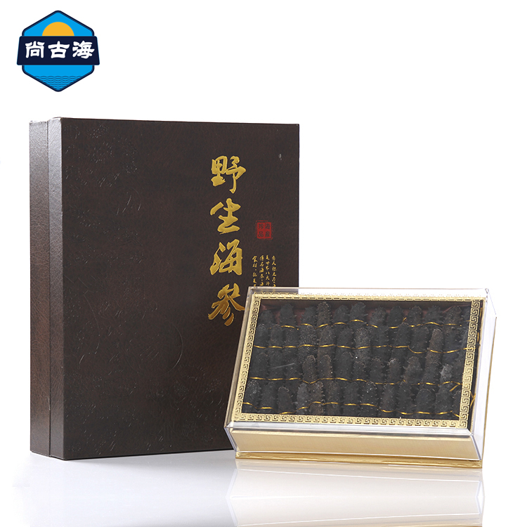 烟台尚古海纯无盐野生海参礼盒500g 水产干货批发