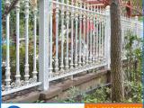 厂家直销高档户外欧式白色铝合金别墅庭院栅栏定制无需维护
