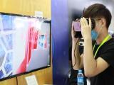 2018北京国际教育装备科技展览会