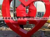 不锈钢雕塑 玻璃钢雕塑制作厂家