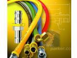 parker高压软管|派克高压软管