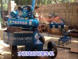 小型水泥砖装车机