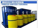 平价供应|谭福环保|不锈钢|芬顿氧化塔|化工废水专用